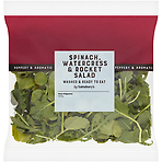 Sainsbury's Watercress, Spinach & Rocket Salad 80g