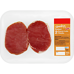 Danish Sizzling 2 Smoked Bacon Loin Steaks 250g