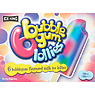 Ice King 6 Bubble Gum Lollies 300ml