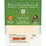 Co-op Italian Grated Parmesan 50g