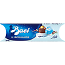 BACI 3 Pack Milk 42.9g