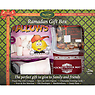 Preema Inaam Ramadan Hamper Fruit & Nut Selection