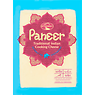 Everest Paneer Traditional Indian Cooking Cheese Block 250g
