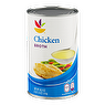Ahold Chicken Broth