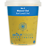 Holyfood Pure Indian No. 2 Masoor Dal / Red Lentil Dal 500g