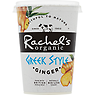 Rachel's Organic Greek Style Ginger Naturally Bio-Live Yogurt 450g