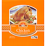 Harvest Frozen Whole Chicken without Giblets 1.7kg