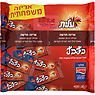 Kif Kaf Mini Coated Wafer Fingers 400g