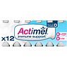 Actimel Original Yogurt Drink 12 x 100g (1.2kg)