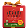 Clawson Creamy White Stilton Cranberry & Orange 200g