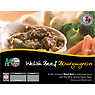 Authentic World Foods Welsh Beef Bourguignon 320g