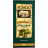 Romulo Grand Coupage Extra Virgin Olive Oil 5L