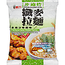 Chewy Non-Fried Ramen Noodles Barbecue Satay Chicken Flavour 90g