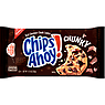 Nabisco Chips Ahoy! Chunky Cookies 333g