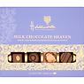 Holdsworth Milk Chocolate Heaven 160g