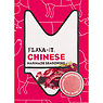 Flava-it Chinese Marinade Seasoning 35g