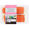 Waitrose 2 Scottish Salmon Fillets 260g